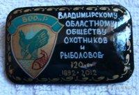казахстан общество рыболовов