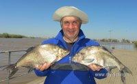 рыболовная база белый город